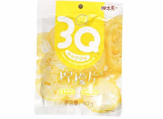 柠檬片 - 2