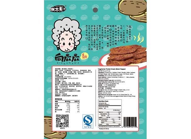 蛋白素肉(黑胡椒味) - 4