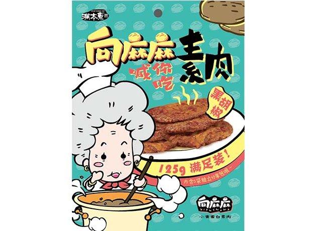 蛋白素肉(黑胡椒味) - 3